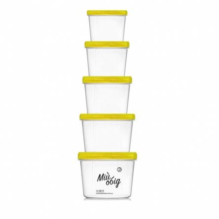 """Набор контейнеров для еды """"Мой обед"""" 5шт. с желтой крышкой"""